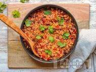 Пуешко филе по мексикански с ориз, червен боб, царевица, домати и подправки на фурна